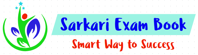 Sarkari Exam Book - Smart Way to Success